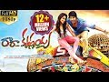 Ra Ra Krishnayya Latest Telugu Full Movie 2015 Sundeep Kishan ...