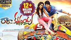 Ra Ra Krishnayya Latest Telugu Full Movie || 2015 || Sundeep Kishan, Regina, Jagapathi Babu