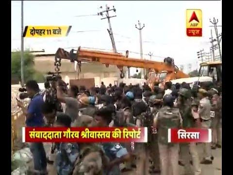 हरियाणा से पंजाब तक राम रहीम के डेरों को सील करने का बड़ा अभियान शुरु