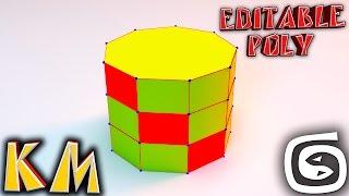 Основы 3d max (3ds max с нуля) Editable Poly