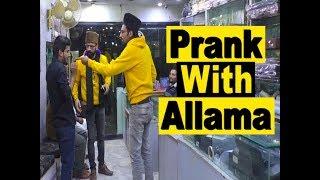 Prank With Allama Prankster | Best Public Prank! lahore tv | Totla Reporter | UK