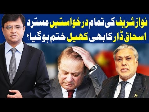 Dunya Kamran Khan Ke Sath - 16 November 2017 - Dunya News