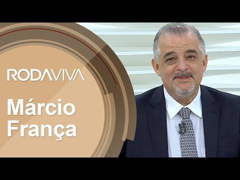 Roda Viva | Márcio França | 21/08/2017
