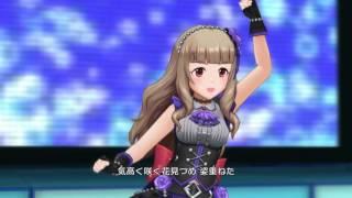 데레스테 - 트랜싱 펄스 (デレステ - Trancing Pulse) MV thumbnail