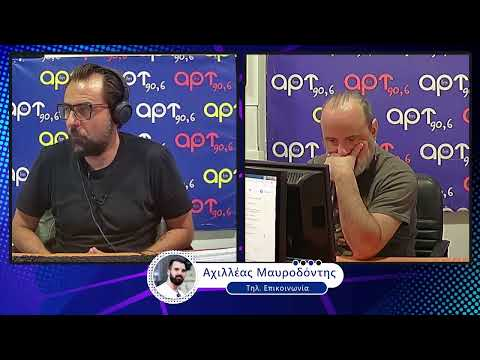 Σπορ Σκορ Ρεκορ by Radio 17-06-2021