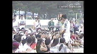 Repeat youtube video jms 정명석 수련회 동영상