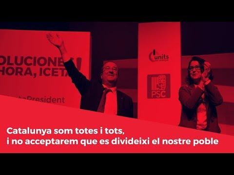 Acte final de campanya a Cornellà de Llobregat