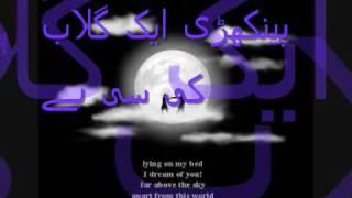 Urdu Poetry - Dikhai Diye Yun - Mir Taqi Mir (Bazaar)