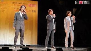 アサヒ・コム動画 http://www.asahi.com/video/ ミュージカル「三銃士」...