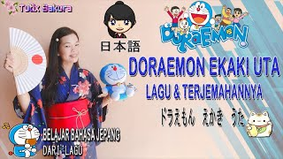 Download Mp3 Doraemon Ekaki Uta / Doraemon Drawing Song  Lagu Dan Terjemahannya   ドラえもんえかきうた