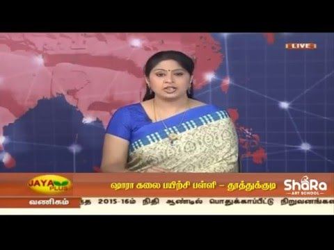 ShaRa Art School Summer Camp - 2016 Jaya Plus News