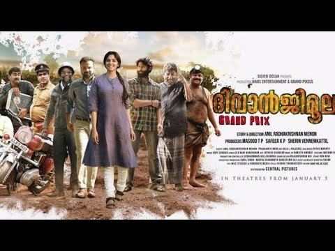 Il grande capitano malayalam movie download