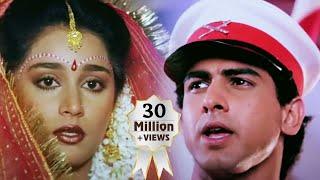 फर्स्ट टाइम देखा तुम्हे हम Full Video Song - Jaan Tere Naam | Kumar Sanu , Ronit Roy