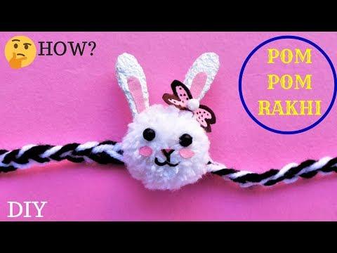 How to Make Rakhi for kids 2019 |Easy Pom Pom Rabbit
