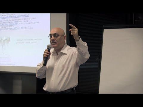 Анатолий Левенчук. Интеллект-стек, Ч. I. Deep Learning: история и современность