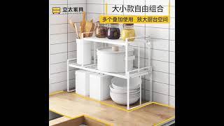 철제 수납 선반 주방용품 렉 그릇 접시 냄비 정리함