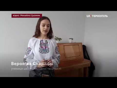 UA: Тернопіль: На Чортківщині відкрили оновлену школу естетичного виховання