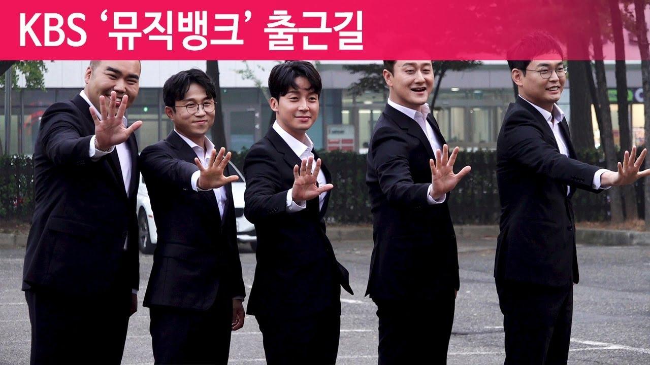 """마흔파이브, """"합쳐서 200살"""" [현장]"""