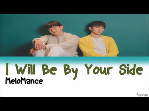 MeloMance - I Will be By Your Side Lyrics [Han|Rom|Eng] OST Hwayungi
