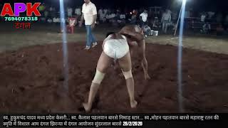 आयुष पहलवान खंडवा vs शिवा पहलवान बड़वाह