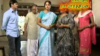 Palani Bharathi - Magal Sun Tv Serial Title Song.avi