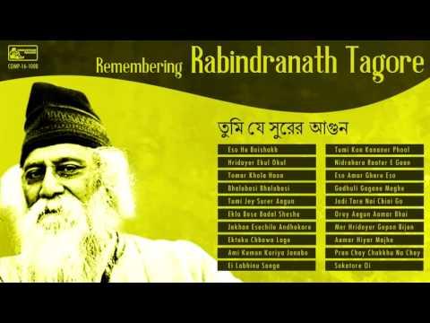 20 Best Rabindra Sangeet | Remembering Tagore | Indrani Sen | Sahana Bajpaie | Srikanta Ac