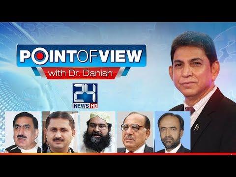 Pakistan Mein Islami Qanoon Kyun Nahi? | Point of View | 30 Jan 2018 | 24 News HD