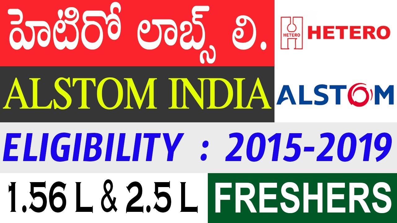 Hetero Labs Limited Jobs | Alstom India Jobs | APSSDC Jobs Notification 2020 | Telugu Job Portal