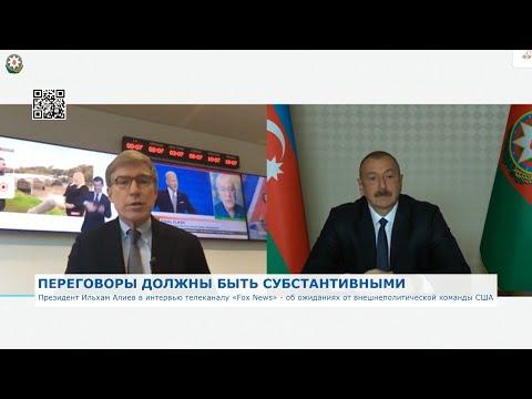 Нагорный Карабах признан всеми странами как неотъемлемая часть Азербайджана