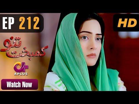 Kambakht Tanno - Episode 212 - Aplus ᴴᴰ Dramas