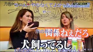 多田 整形 さん ねえさん フェフ