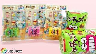 Crayon Shin Chan Surprise Toys Sticker Giant Chocobi Biscuits Piggy bank クレヨンしんちゃん チョコビ Shinnosuke