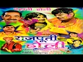 Download Holi Song || Rajputi Holi || राजपूती होली || Nemi Chand Kushwah || New Holi || trimurti Cassette MP3 song and Music Video