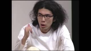 ラーメンズ第10回公演『雀』より「音遊」 この動画再生による広告収入は...