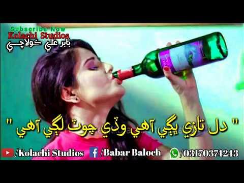 New Sad Sindhi Status | Munwar Mumtaz Molai Status | Sindhi Whatsapp Status @Kolachi Studios