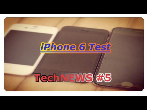 iPhone 6 Test & Vergleich TechNEWS #5