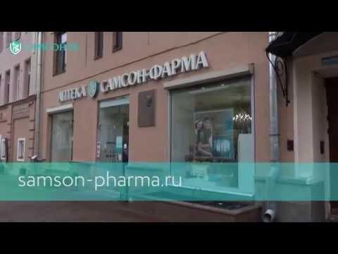 """Как сэкономить до 500 рублей в аптеках """"Самсон Фарма"""""""