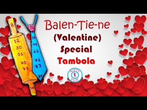 Balentiene (बेलनटाई-इन) Tambola Game | Funny Tambola | Couple Tambola Game  | Valentine Special
