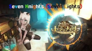 Baixar Seven Knights Music : Seven Lights (佐藤利奈 - 七つのひかり)