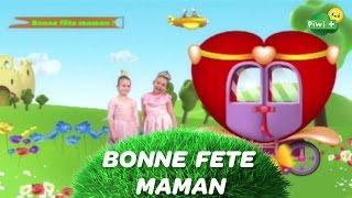 Chanson Bonne fête maman avec Piwi+