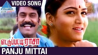 Panju Mittai Video Song | Ettupatti Rasa Tamil Movie | Napoleon | Khushboo | Urvashi | Deva