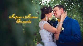 Михаил и Марина Тюленевы, Видеосъемка в Кургане, Видеооператор, Фотограф