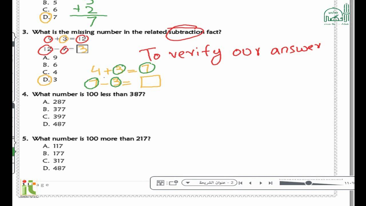 Test Revision MATH Problem Solving Grade 2 S1 - YouTube