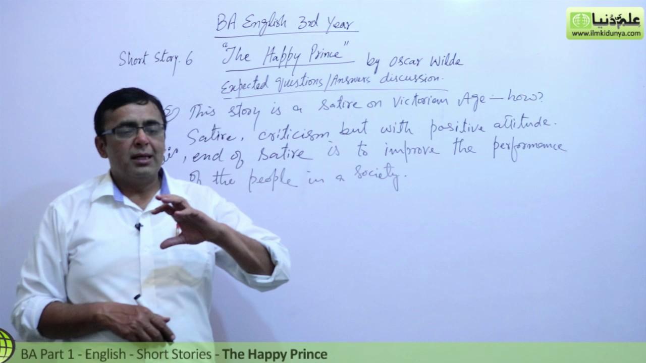 BA English Short Stories, The Happy Prince Lec 2 - BA Part 1 - BA English  Book 2 Short Stories PU/SU