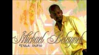Michael Belayneh/ሚካኤል በላይነህ -- ትመጪ እንደሆነ/Timechi Endehone
