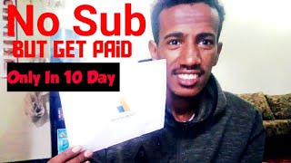 How do I get Adsense pin in 10 days  In Amharic