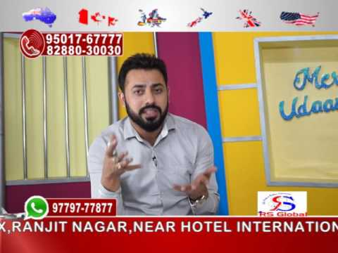 Expert Advice on Study Visa of CAN/AUS/NZ by Mr. Sukhchain Singh Rahi- Rs Global