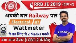 10:00 PM - RRB JE 2019 (CBT-2) | Electrical Engg by Ashish Sir | Wattmeter