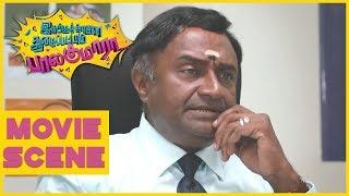 Idharkuthane Aasaipattai Balakumara - Ashwin Office Scene | Vijay Sethupathi, Nandita | Gokul