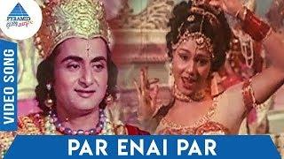 Boomikku Vantha Gangai Tamil Movie Song | Par Enai Par Video Song | Aasis Kumar | Anjana